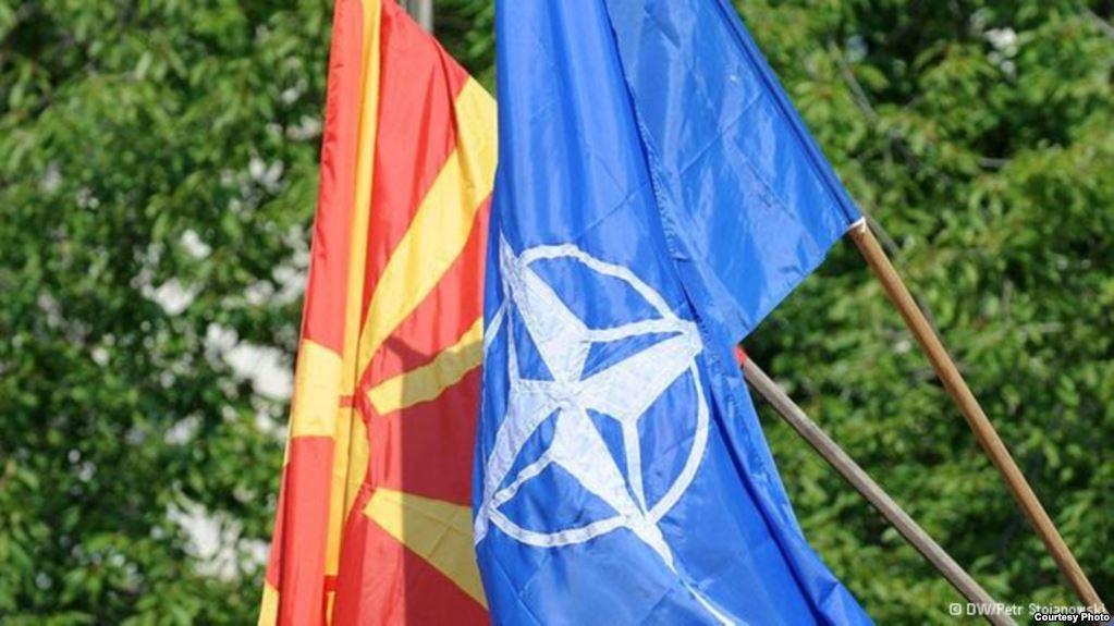 Jutarnji list: Makedonija kao BJRM  članica NATO