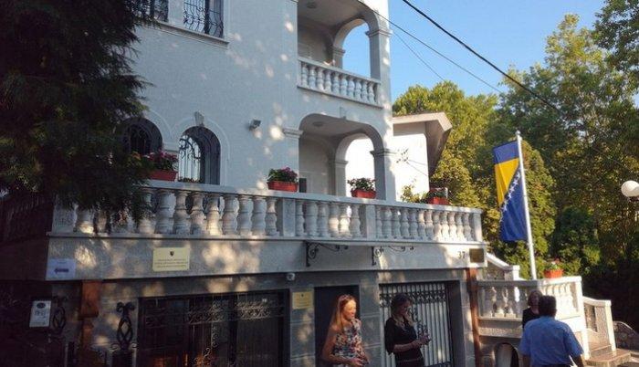 Otvorena nova zgrada Ambasade BiH u Beogradu