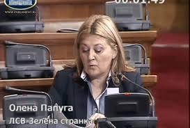 LSV protiv izbora Zorana Pašalića za Zaštitnika građana