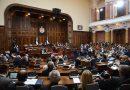 Skupština Srbije: žestoga rasprava o budućem Zaštitniku građana
