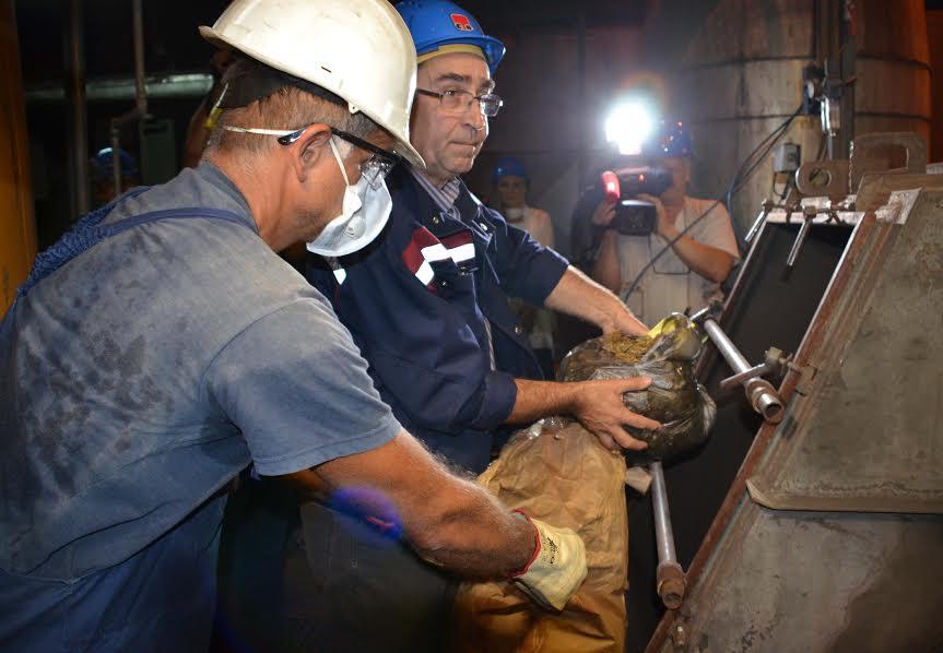 "U pećima elektrane ""Nikola Tesla"" bačeno preko 200 kilograma doge!"