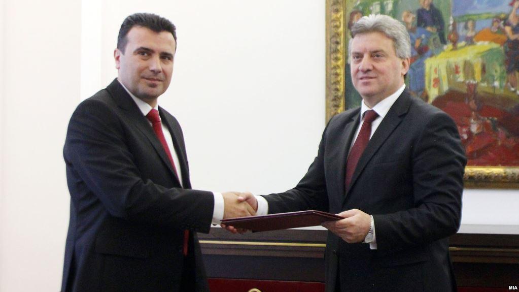 """Makedonija:  predsednik """"zaborvio"""" ko je premijer!"""