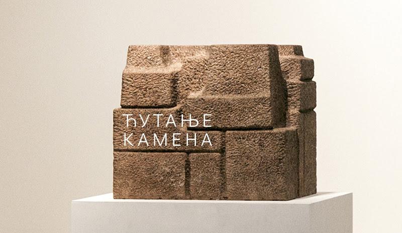 """Muzej savremene umetnosti: izložba """"Čutanje kamena"""" seli se u Budvi"""
