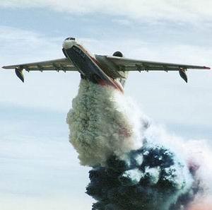 Niš: danas stiže ruski protivpožarni avion
