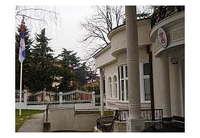 Skopje: Povučeno osoblje srpske ambasade