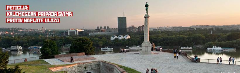 Inicijativa Ne da(vi)mo Beograd: odbranimo Kalemegdan od bahatih gradskih moćnika