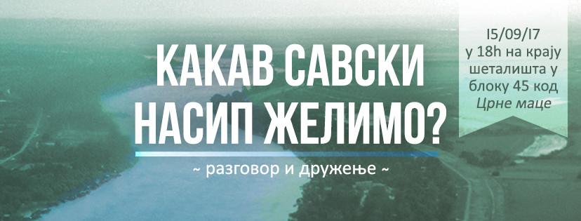 "Inicijativa Savski nasip prikazuje film ""Kako je grad Beč sačuvao svoje obale"""