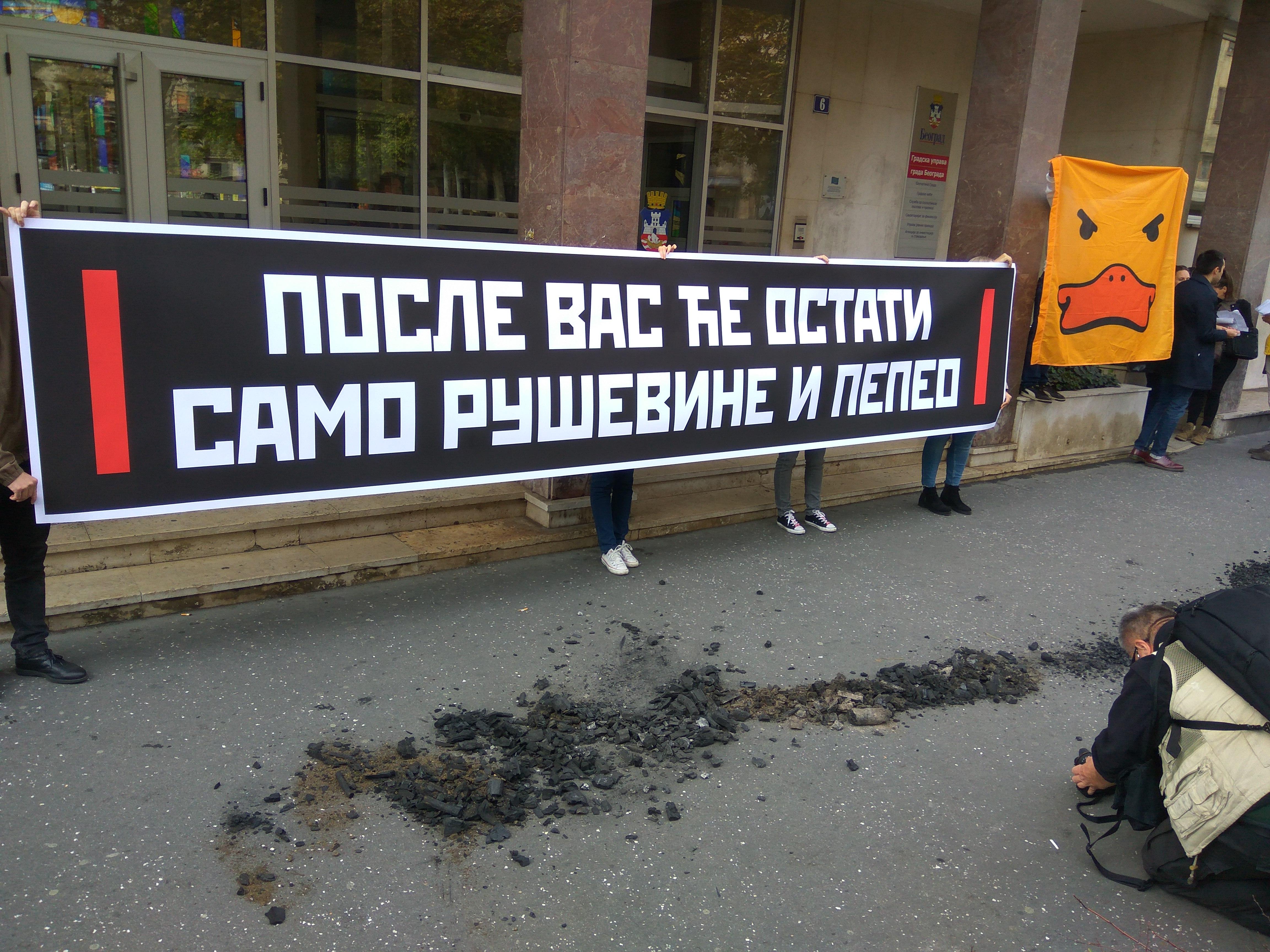Protest Inicijative Ne da(vi)mo Beograd: Umesto recikliranje – otpad iz deponije u Vinči biće pretvaran u pepeo