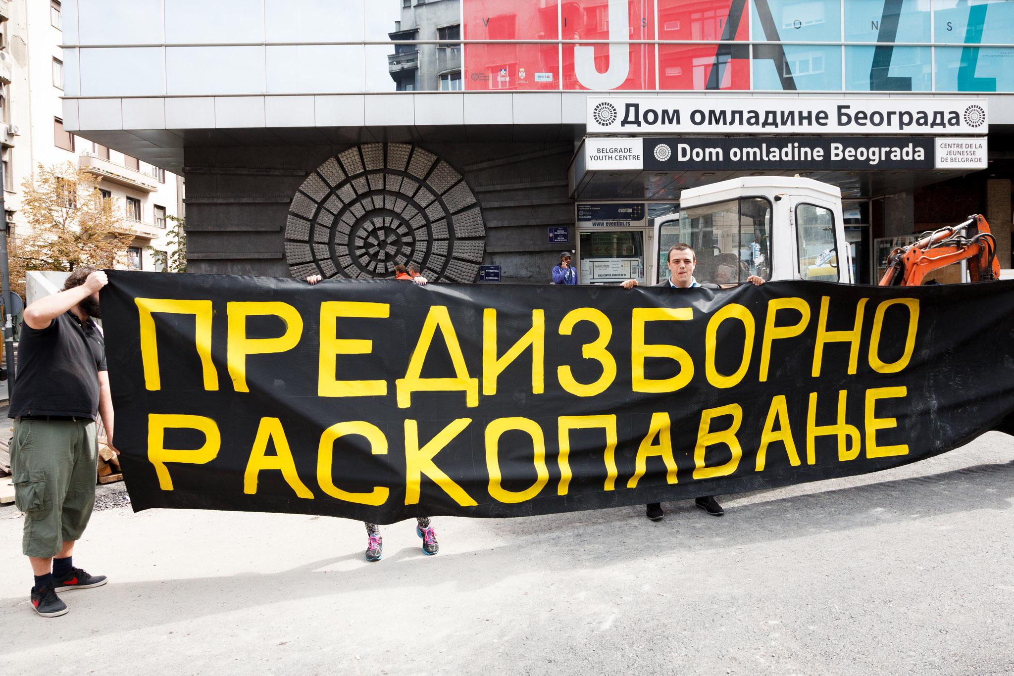 "Ne da(vi)mo Beograd: počelo ""predizborno raskopavanje"""