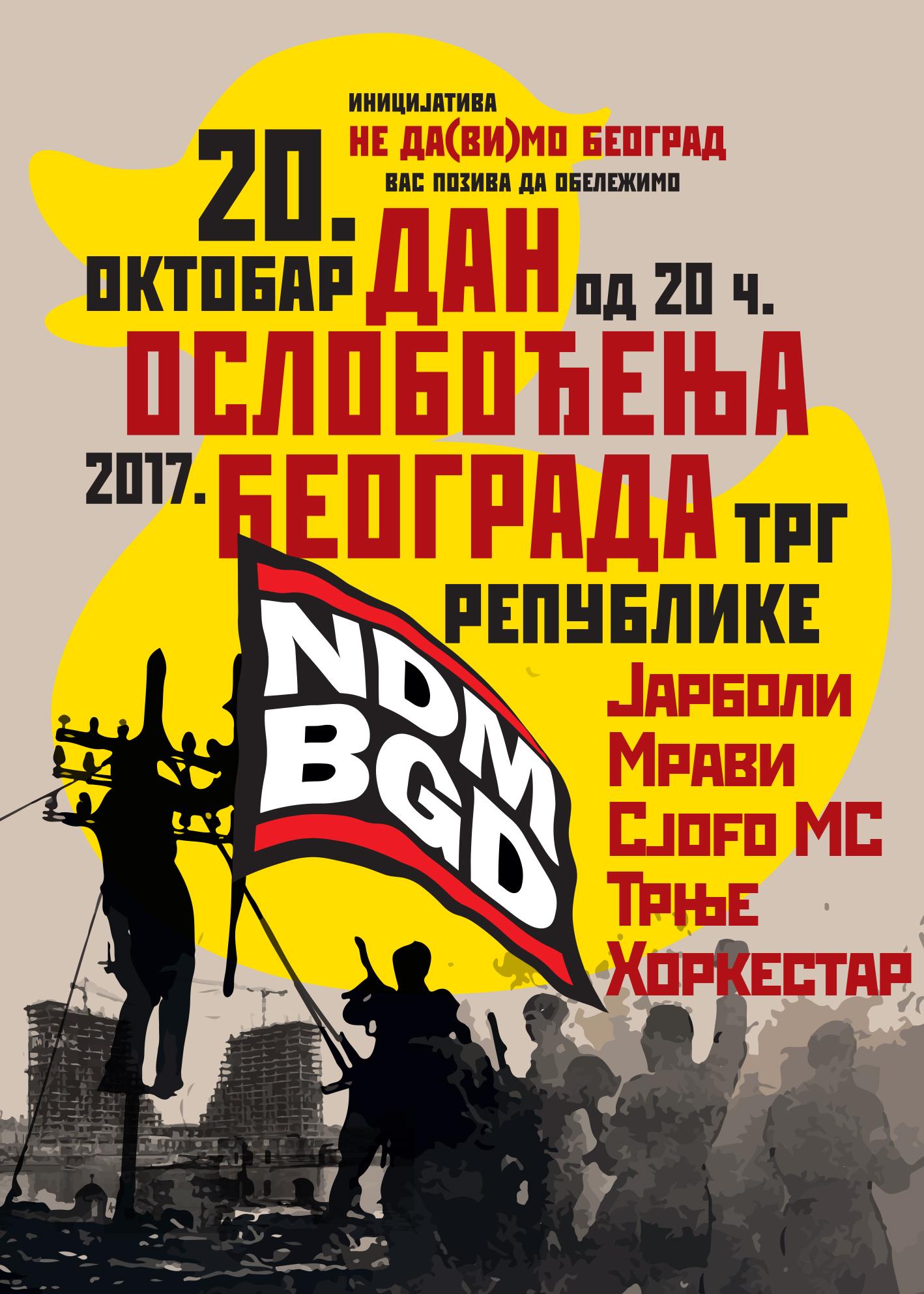 Inicijativa Ne da(vi)mo Beograd poziva na obeležavanje Dana oslobođenja Beograda