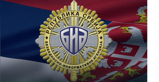 Godišnjica BIA-e bez najavljenog Aleksandra Vučića!