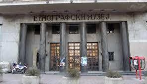 Pljačkali Etnografski muzej u Beogradu