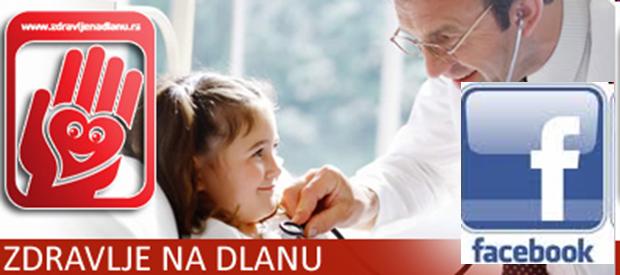 Odlučeno u Veneciji: 2020 Beograd domaćin Kongresa svetskih neurohirurga