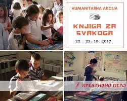 Humanitarna akcija Hunanitarnog pera – Knjiga za svakoga