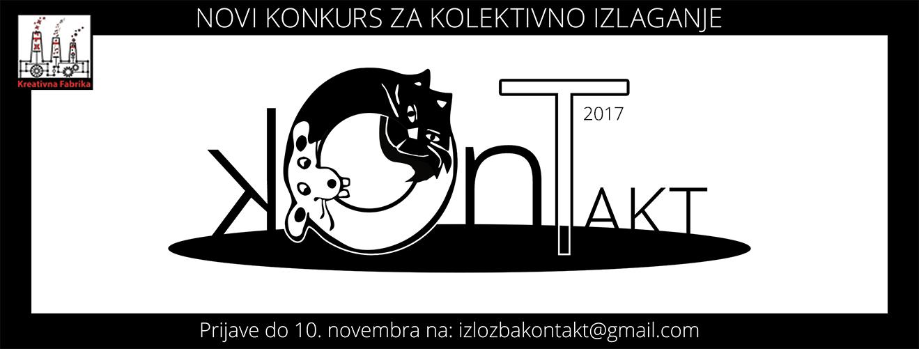 """Konkurs Udruženja Kreativna fabrika na temu """"Kontakt 2017"""""""