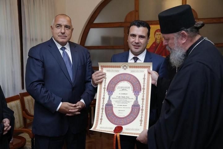 Makedonsko bugarski odnosi: Ohrabrili crkve da nađu rešenje