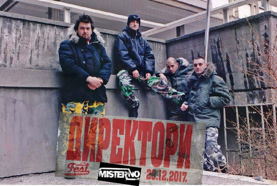 "Fest klub 29. decembra: Prvi solo koncert grupe ""Direktori"""