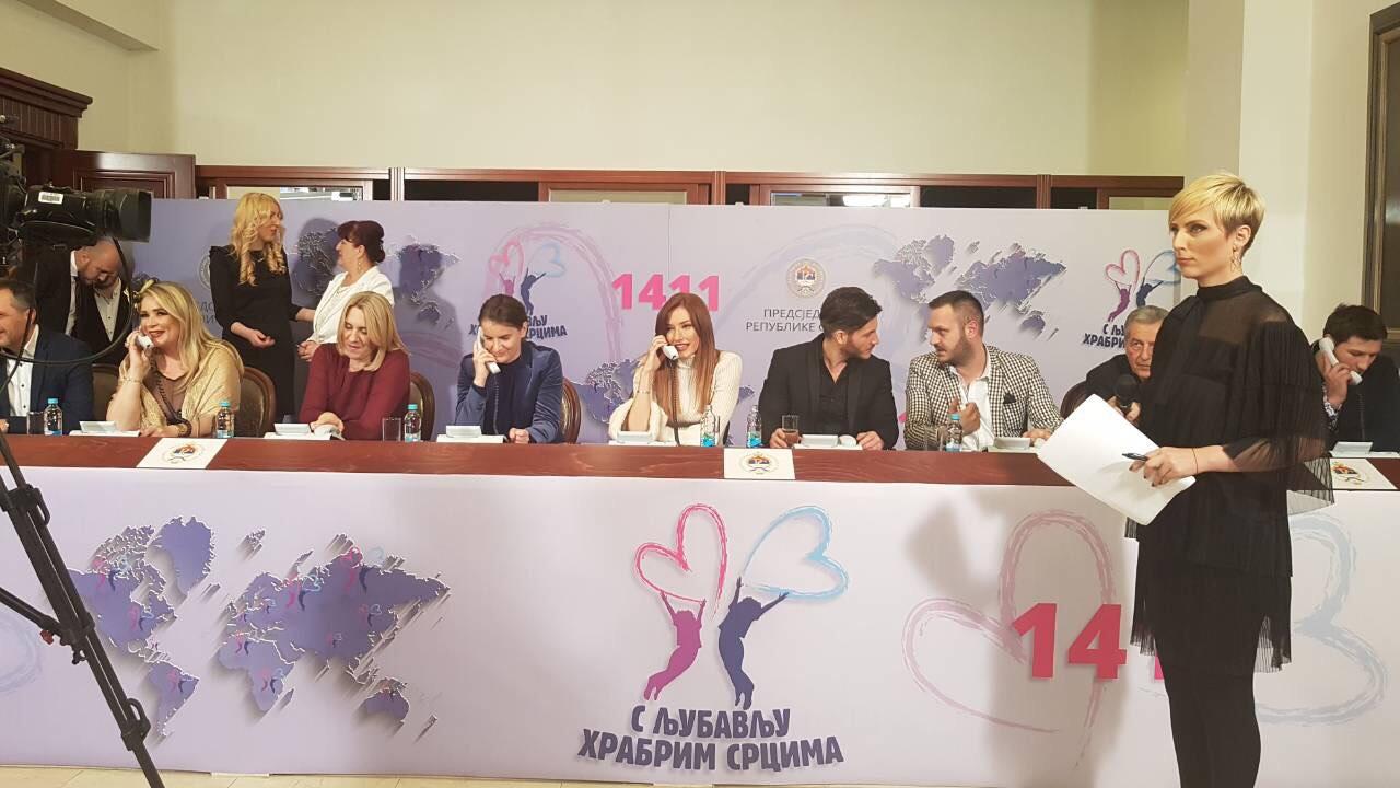 Brnabić: Podrška Srbije Fondu solidarnosti Republike Srpske