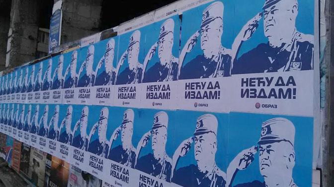 Beograd oblijepljen plakatima sa likom Ratka Mladića