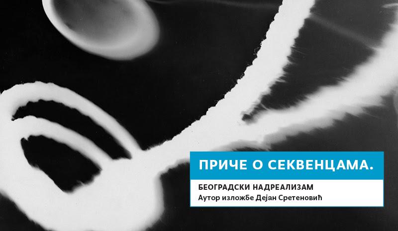 Subota MSUB: Priče o Sekvencama – Beogradski nadrealizam