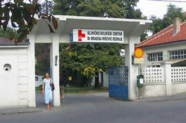 "Ana Brnabić posetila KBC ""Dragiša Mišović"""