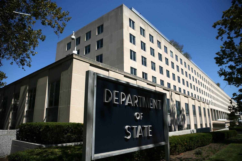 SD građanima SAD: oprez na Kosovu zbog terorizma