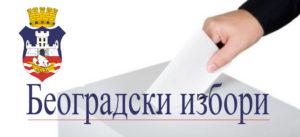 Dosta je bilo: izborna lista SNS – neustavna!