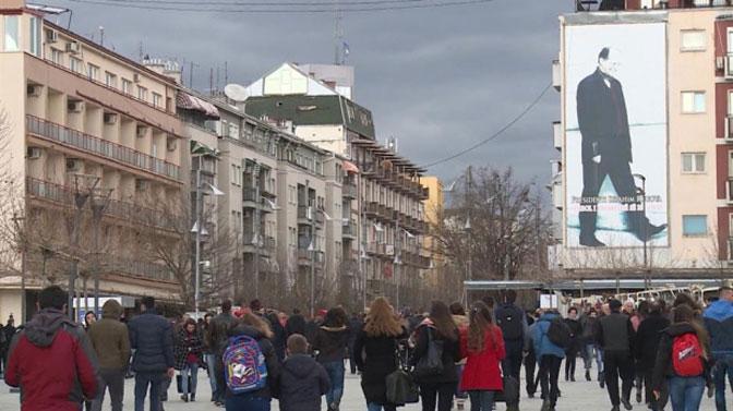 FHP: Pravda ne sme da bude zarobljenik političke nezrelosti Kosova