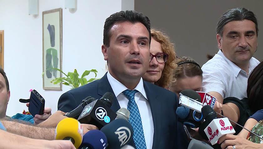 Rešavanje problema sa imenom Makedonija: Zaev veruje u nacionalni konsenzus