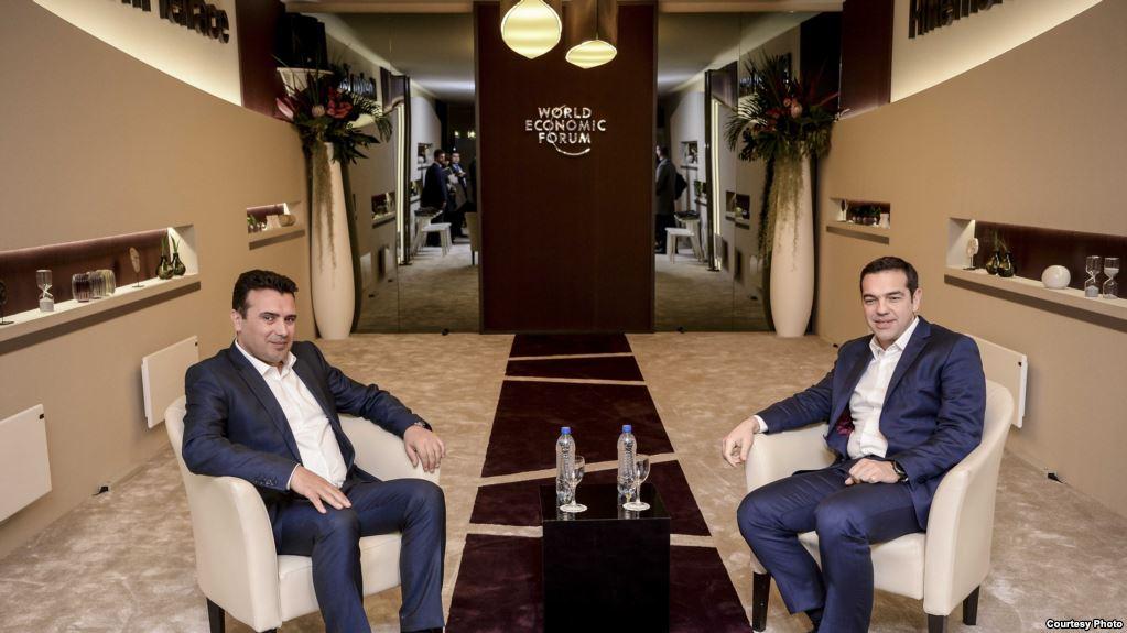 """Cipras i Zaev u Davosu: """"Aleksandar Makedonski"""" postaje autoput """"Prijateljstvo"""""""