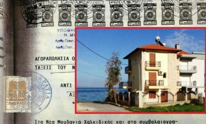 Halkidiki: Tajna vila Zorana Zaeva