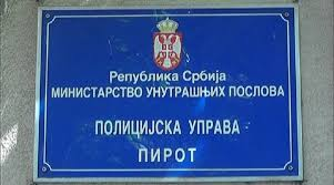 Dimitrovgrad; uhapšeno 14 graničnih policajaca