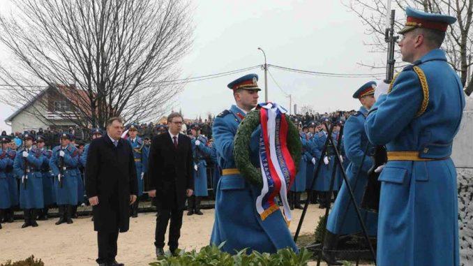 Orašac: svečana proslava Dana državnosti