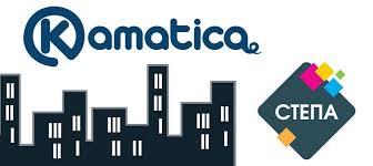 Portal Kamatica: Neposlušnim komšijama izvršitelj na vrata