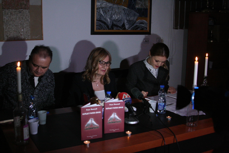 Svetski dan poezije u Gračanici:  ljubav i kultura su pobedili