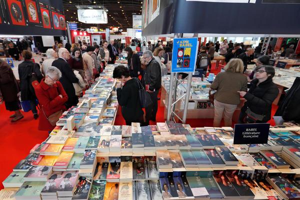 Srbija počasni gost na Međunarodnom sajmu knjiga u Teheranu