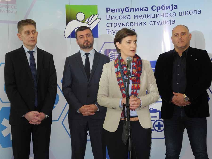 Ana Brnabić u Ćupriji: grad privrede, sporta i umetnosti