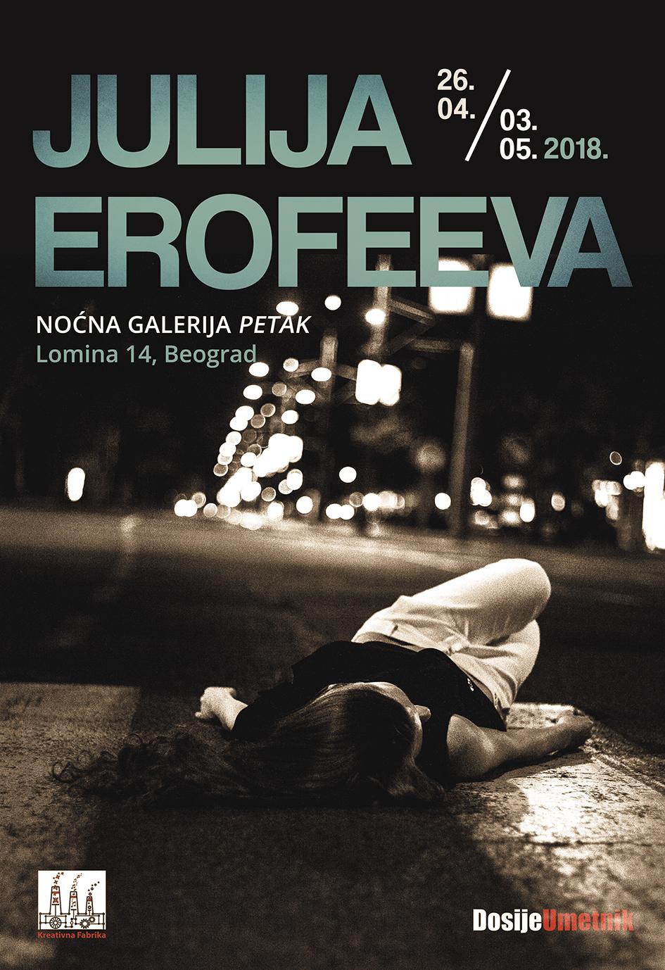 Noćna galerija Petak: izložba fotografija Julije Erofeeve