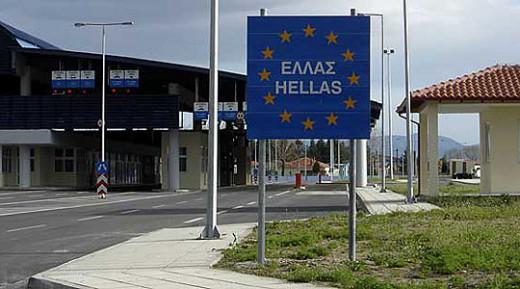 Štrajk grčkih carinika – saobraćaj obustavljen!