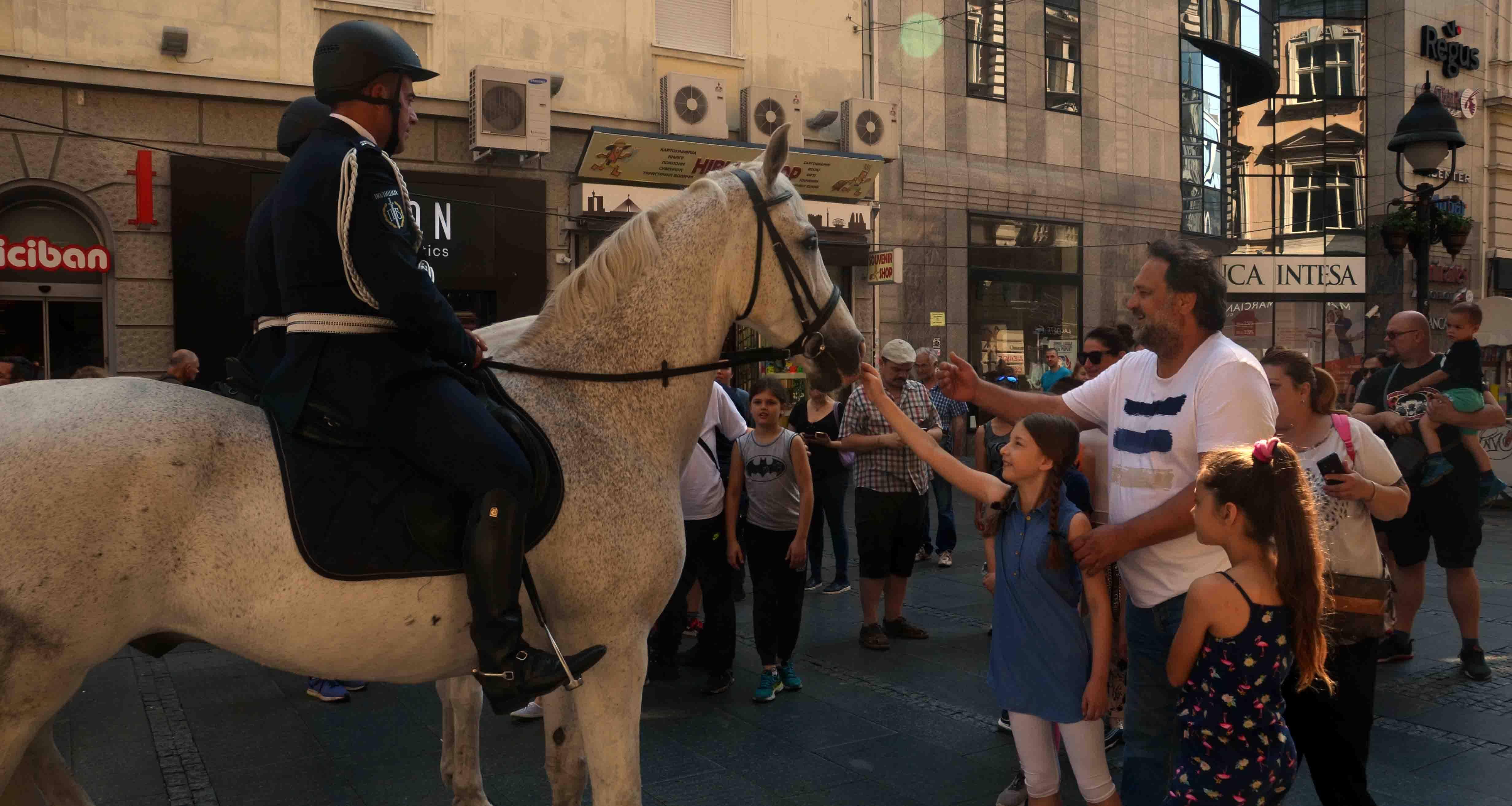 Dan MUP i parada modernizovane policije