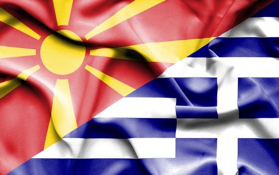 Dogovoren konačan predlog: Republika Severna Makedonija?