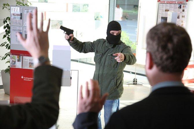 KRIMINAL/ Uhapšen zbog pljačke banke na Čukarici!