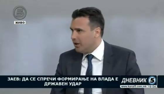 MAKEDONIJA/ Zaev: Gruevski prihvatio ime Severna Makedonija 2012. godine!