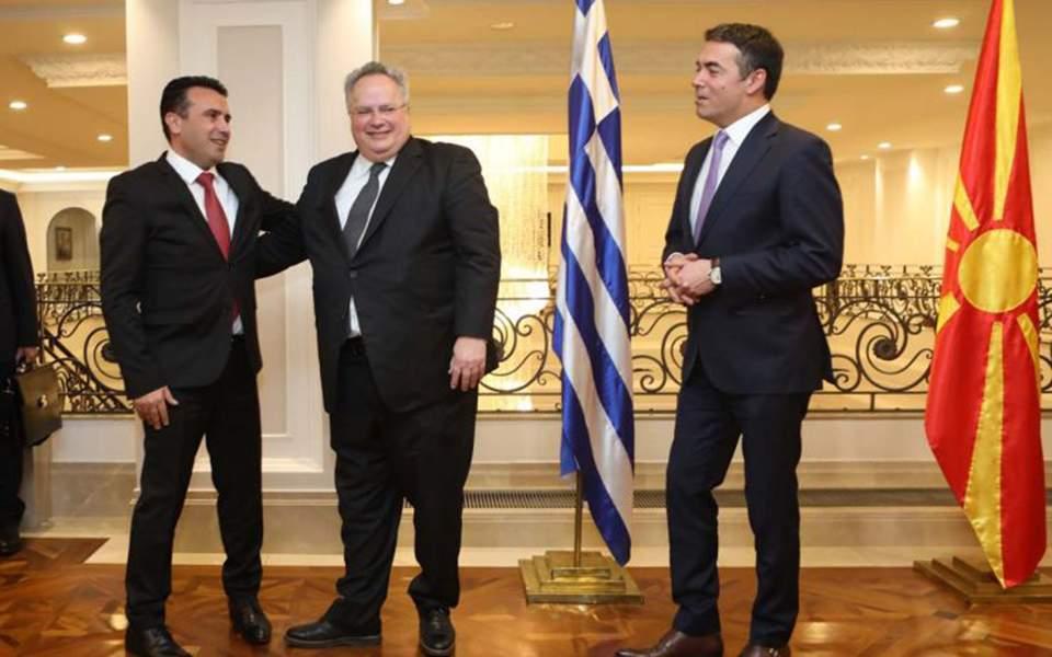 MAKEDONIJA/ Neslaganja u Vladi Makedonije odlažu kraj pregovora sa Grčkom!?