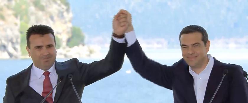 BJRM/ Kocijas i Dimitrov potpisali sporazum o imenu Republika Severna Makedonija