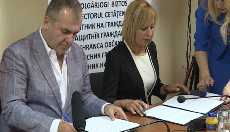 ZAŠTITA/ Srpski i bugarski ombudsmani zajedno će štititi građane!