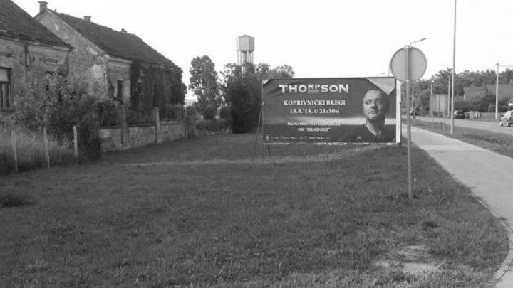 PROVOKACIJE: Tomson pevao u blizini ustaškog logora Danica