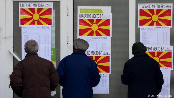 MAKEDONIJA: NATO i EU sve miliji!
