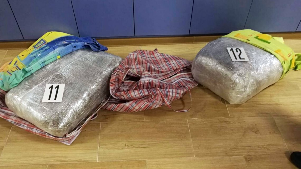 BEOGRAD: Zaplenjeno 15 kilograma droge