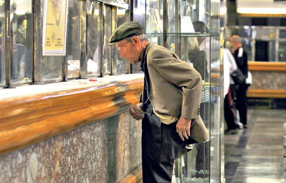 LSV: Penzije se uređuju zakonom, a ne samovoljom Vlade